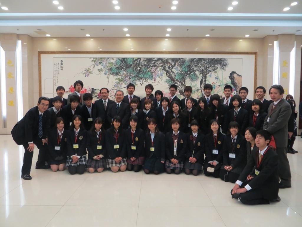 北京市政府への表敬訪問 附属高等学校の生徒34名が中国北京市、天津市の高校を訪問 &la