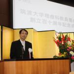 式典にて挨拶する永田学長