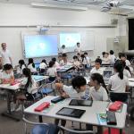 「未来教室」での算数の授業