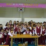 松原小学校(光州)の生徒たち