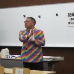 小野田教授よる講演(公開教員研修会)