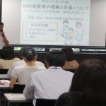 講師:附属大塚特別支援学校 安部博志 主幹教諭