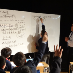模擬授業「式と計算」