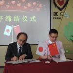 姉妹校締結式:雷坂副校長と范校長