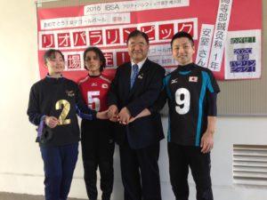 遠藤大臣と懇談するゴールボールの選手たち